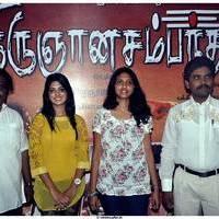Thirugnanasambandar Movie Audio Launch Stills | Picture 465352