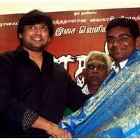Thirugnanasambandar Movie Audio Launch Stills | Picture 465355