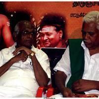 Thirugnanasambandar Movie Audio Launch Stills | Picture 465357