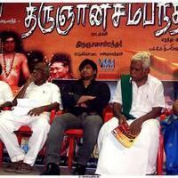 Thirugnanasambandar Movie Audio Launch Stills | Picture 465361