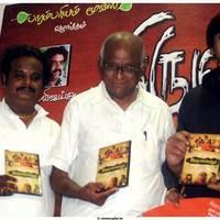 Thirugnanasambandar Movie Audio Launch Stills | Picture 465362