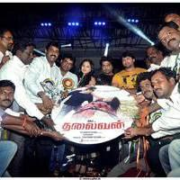Thalaivan Movie Audio Launch Stills