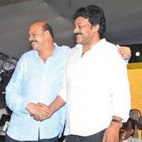 S2 Multiplex Inauguration by Vijay Malya & Chiranjeevi - Pictures