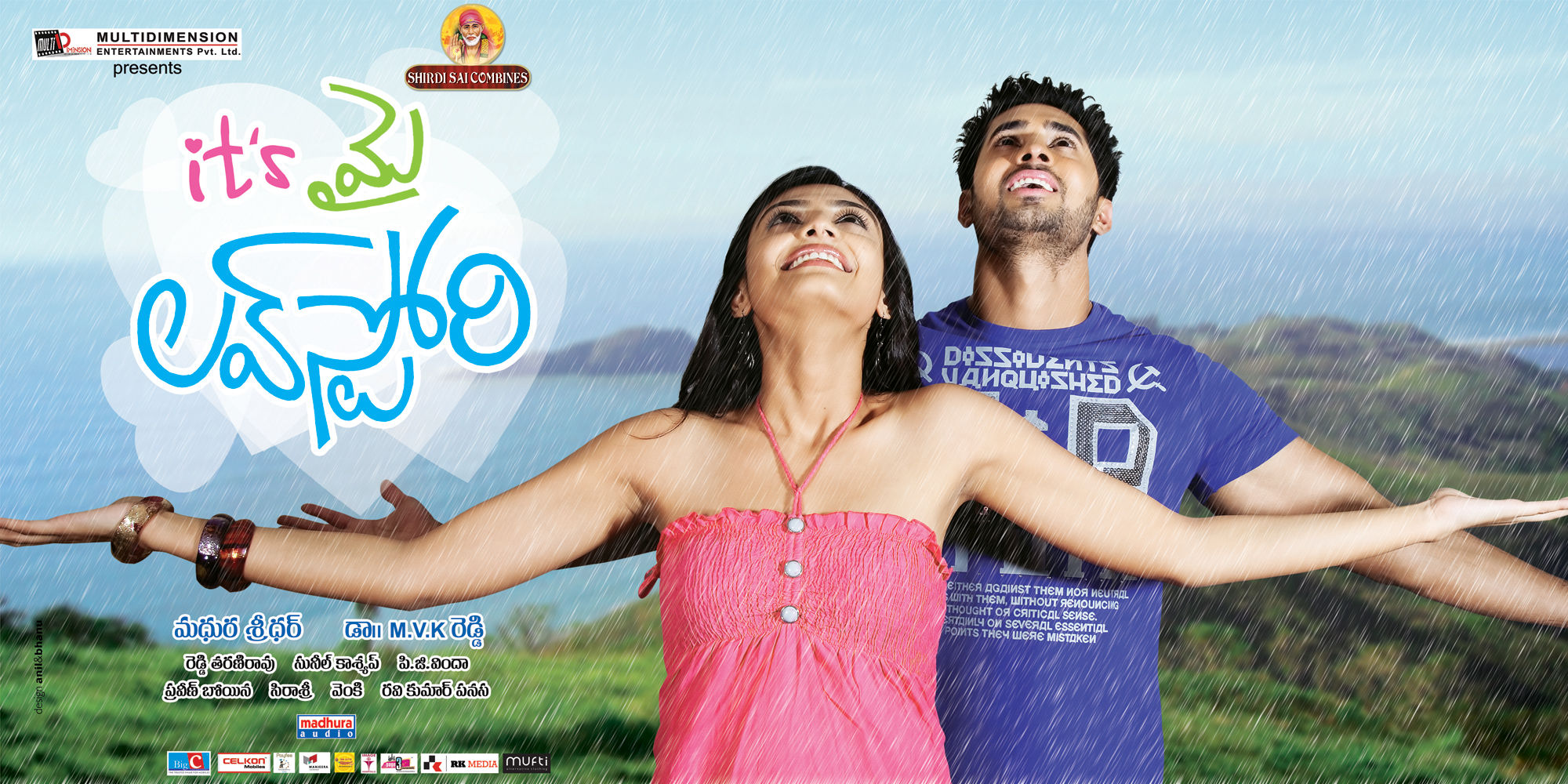 It's My Love Story Movie Wallpapers