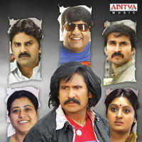 Rajendra Movie Wallpapers