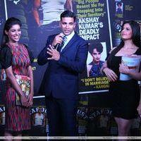 Unveiling of latest issue of stardust magazine - Photos