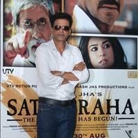 Manoj Bajpai - Manoj Bajpai promotes film Satyagraha Photos   Picture 549014