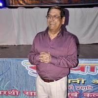 Gufi Paintal - Kader Khan felicitated with Sahitya Shiromani Award Photos