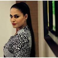 Veena Malik Bombastic performance at Gujarati Gaurav Vanta Awards Photos | Picture 453689