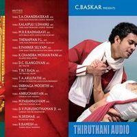 Thiruthani Audio Launch Invitation Posters