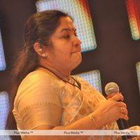 Chitra - Ilayaraja Music Concert - Pictures
