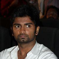 Atharvaa Murali - Paradesi Movie Audio Launch Pictures