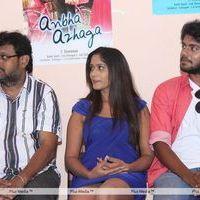 Anba Azhaga Team Press Meet Photos | Picture 292375