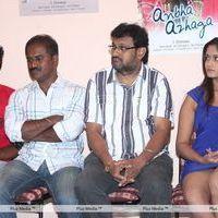 Anba Azhaga Team Press Meet Photos