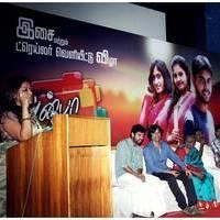 Anba Azhaga Movie Audio Launch Pictures   Picture 434915