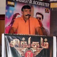 Vijayakumar - Singam 2 Grand Success Meet & Press Meet Photos