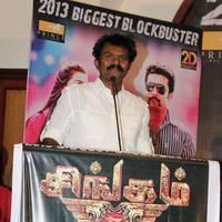 Hari (Actors) - Singam 2 Grand Success Meet & Press Meet Photos
