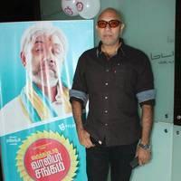 Sathyaraj - Varutha Padatha Valibar Sangam Audio Launch Function Photos | Picture 509413