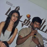 Pattathu Yaanai Press Meet Photos | Picture 513755