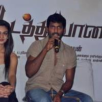 Pattathu Yaanai Press Meet Photos | Picture 513759