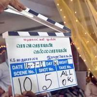 Vanavarayan Vallavarayan Movie Shooting Spot Photos