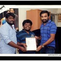 Appukutty - Sundarapandian 100 days Function Photos