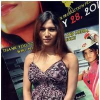 Rose Venkatesan - Cricket Scandal Movie Press Meet Photos | Picture 467719