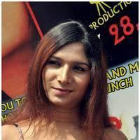 Rose Venkatesan - Cricket Scandal Movie Press Meet Photos | Picture 467727