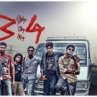 Thedi Pidi Adi Movie Stills and Posters | Picture 468322