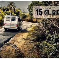 Thedi Pidi Adi Movie Stills and Posters | Picture 468333