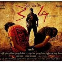 Thedi Pidi Adi Movie Stills and Posters | Picture 468336