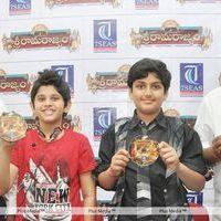 Sri Rama Rajyam Game launch - Pictures