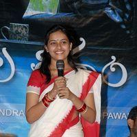 Sri Divya - Mallela Theram Movie Press Meet Pictures