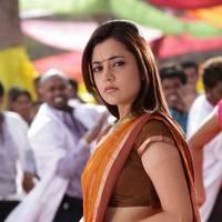 Nisha Agarwal Hot in Saree Photos