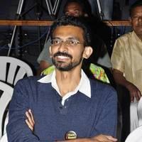 Sekhar Kammula - Nirbhaya Bharatham Audio Release Function Photos