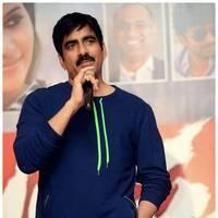 Ravi Teja - Balupu Movie Success Meet Photos