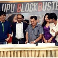 Balupu Movie Success Meet Photos