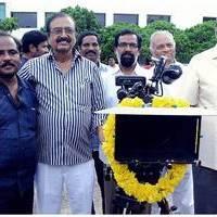 Mondodu Movie Launch & Prees Meet Photos | Picture 502449