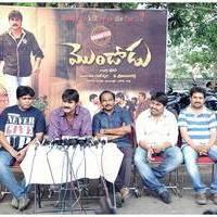 Mondodu Movie Launch & Prees Meet Photos | Picture 502452