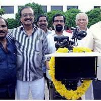 Mondodu Movie Launch & Prees Meet Photos | Picture 502456
