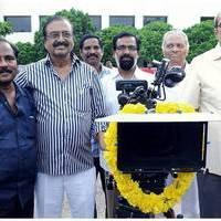Mondodu Movie Launch & Prees Meet Photos | Picture 502464