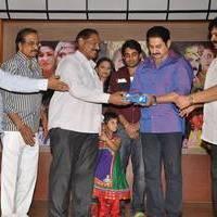Gandikota Rahasyam Audio Launch Function Photos | Picture 503810
