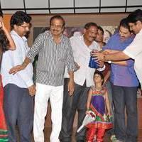 Gandikota Rahasyam Audio Launch Function Photos | Picture 503813