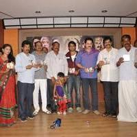 Gandikota Rahasyam Audio Launch Function Photos | Picture 503817