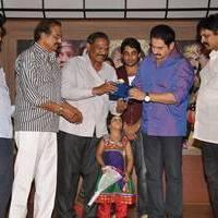 Gandikota Rahasyam Audio Launch Function Photos | Picture 503823