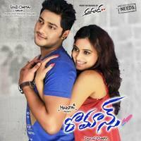 Romance Movie Hyderabad Hoardings Posters | Picture 503793