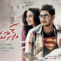 Romance Movie Hyderabad Hoardings Posters | Picture 503794