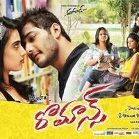 Romance Movie Hyderabad Hoardings Posters | Picture 503795