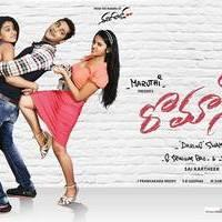 Romance Movie Hyderabad Hoardings Posters | Picture 503796