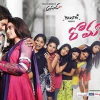 Romance Movie Hyderabad Hoardings Posters | Picture 503797